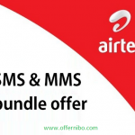 Airtel SMS Pack 2020! Airtel SMS Bundle Offer