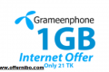GP 1GB Internet Offer