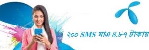 GP 200 SMS 4.87 TK Offer