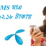 GP 500 SMS 19TK Offer With Validity 30 Days-offernibo.com