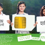 Teletalk Bondho SIM Offer 2021 Update Internet Offer- OfferNibo.com
