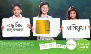 Teletalk Bondho SIM Offer