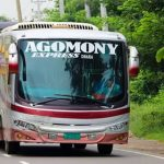 Agomoi Express Online Ticket! Online Booking