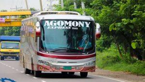 Agomoi Express bd