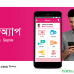 Bkash Apps Download & Bkash Apps recharge Offer