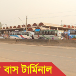 Gabtali Bus All Counter Number 2021 Price & Online Ticket Booking