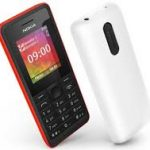 Nokia 106 Price in Bangladesh & Full Specification:
