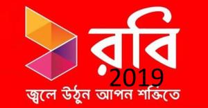Robi SMS Offer 2019