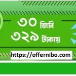 Teletalk Internet Offer 2021- 30GB Internet 329TK Monthly Offer