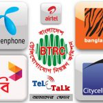 Bangladesh All Mobile Operators SIM Number Check, SMS, Internet & Account Code Number: