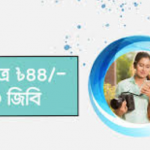 GP 5GB 49TK Bioscope Internet Offer-Offernibo con - Offer Nibo