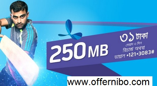GP 250MB 31TK Offer With Validity 3 Days - Offer Nibo