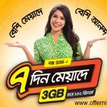 Banglalink Bondho SIM Offer 2021 Special Offer-Offernibo.com