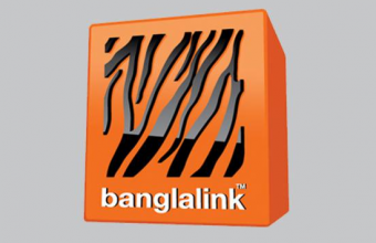 Banglalink Internet Pack 2019! Price! Validity & Activation Code