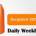 Banglalink SMS Bundle Offer 2021! Price! Validity & Activation Code