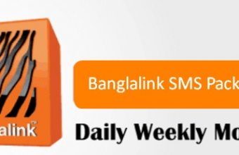 Banglalink SMS Bundle offer 2019! Price! Validity & Activation Code