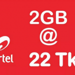 Airtel 2GB 22Tk Offer! Airtel Offer 2019