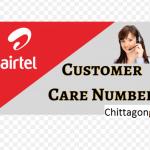 Airtel Customer Care in Chittagong -offernibo.com