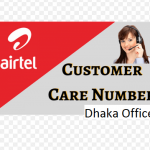 Airtel Customer Care in Dhaka Division-Offernibo.com