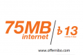 Banglalink 75 MB 13TK