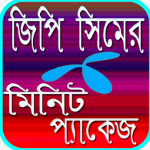 Grameenphone 50 Minute 30Tk Mygp-Exclusive