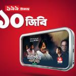 Robi 10GB 199TK 2019-offernibo.com