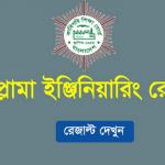 www.bteb.gov.bd result 2019 -5th, 6th, 7th Semester