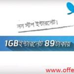 GP 1GB Offer 2019 Price & Condition-Offernibo