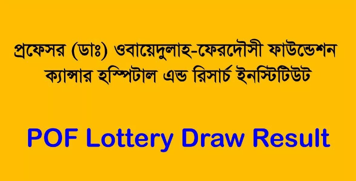 Top Five Lottery Result Today Draw Time - Circus