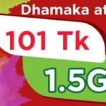Robi 1.5GB Internet 101Tk Offer- Offernibo
