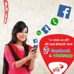 Robi 1GB Facebook  & Whatsapp Pack- Offernibo.com