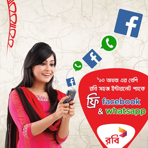 Robi 1GB Facebook & Whatsapp Pack- Offernibo com - Offer Nibo