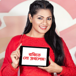 Robi Customers Service Number-offernibo