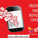 Robi Any Operator SMS Bundle Offer-Offernibo.com