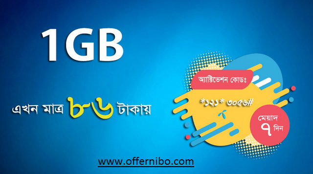 GP 1GB 86tk Offer With Validity 7 Days - Offer Nibo
