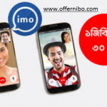 Robi IMO Pack 1GB 49TK With Validity 30 Days
