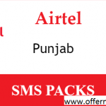 Airtel Unlimited SMS Pack! Offernibo.Com