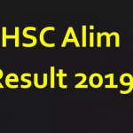 Alim Result 2019 by Online