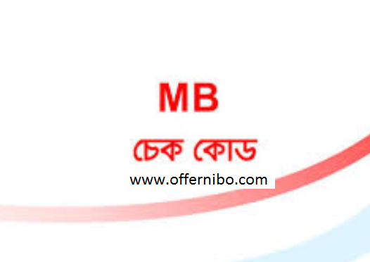 How To Check Internet Package Gp Robi Banglalink Airtel Teletalk Offer Nibo