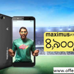 Maximus P7 Plus GP Offer With Special Internet Offer!