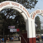 Rangpur Doctor List! Name & Mobile Number!