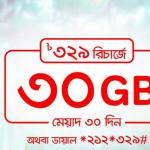 Airtel 30GB Internet 329TK Monthly Pack!
