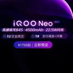 Harga Vivo iQoo Neo 2021 Price, Features & Full Specification