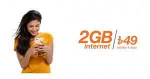 Banglalink 2GB Internet 49TK New Internet Offer
