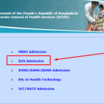 BDS Dental Admission Circular 2021 Date, Online Apply & Application