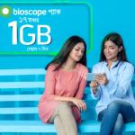 GP 1GB 17TK Bioscope Offer & GP 1GB Bioscope Internet Package 17TK