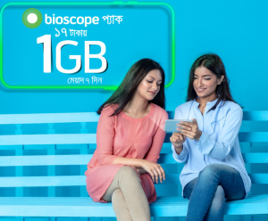 GP 1GB 17TK Bioscope Offer