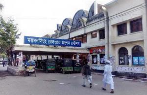 Mymensingh to Dhaka Train