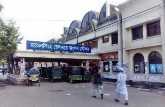 Mymensingh to Dhaka Train Schedule Time & Ticket Price