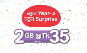 Airtel 2GB Internet 35Tk Offer